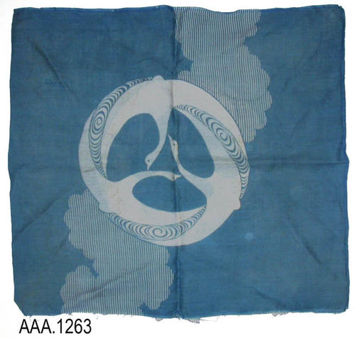 "This artifact is a pillowcase.  It is light blue in color.  There are three white birds in the center of the pillowcase in a circle.  This artifact measures 23"" x 21 1/2""."
