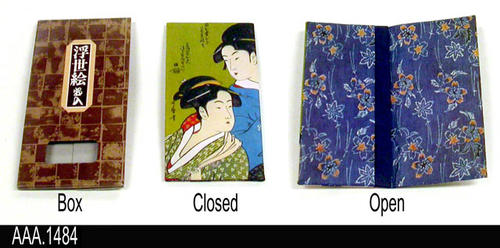 "This artifact is a fabric wallet.  It comes with the original packaging box.   MEASUREMENTS:  Length: 7 3/4"", Width: 4"", Thickness: 1/4"" -  CONDITION:  Very good. - INFORMATIONAL NOTE:  Gotsu, Japan is Corona's Sister City.  Online information about Gotsu may be seen at:  http://www.city.gotsu.lg.jp/186.html"