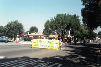Beginning of the 1996 4th of July Parade, Beginning of the 1996 Fourth of July...