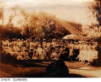Photo - c. 1900's - Woman's Improvement Club