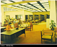 Photo - c. 1970's -1980's - Corona Public Library