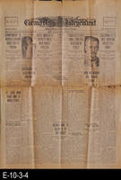 1926 - The Corona Daily Independent